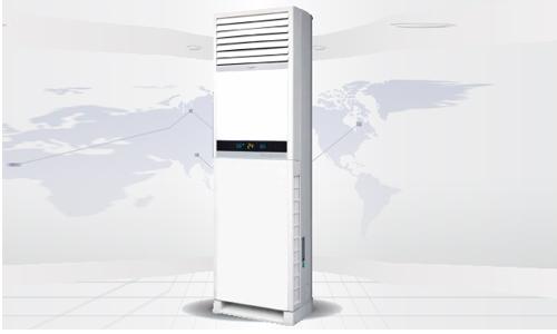 Điều hòa tủ đứng Casper 18.000BTU AF-18CB1 giá rẻ nhất