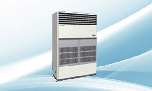 Điều hòa tủ đứng Daikin 50000BTU FVGR05NV1 bền bỉ