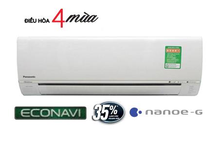 Điều hòa Panasonic 2 chiều 12000btu A12RKH-8 econavi giá rẻ