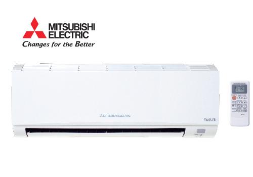 Điều hòa Mitsubishi Electric 9000Btu MU/MS-HL25VC giá tốt nhất