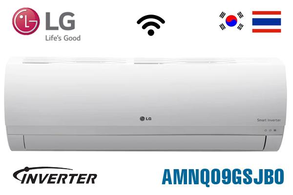 LG AMNQ09GSJB0, Điều hòa multi LG treo tường 1 chiều 9000BTU