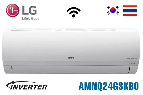 LG AMNQ24GSKB0, Điều hòa multi LG treo tường 1 chiều 24000BTU