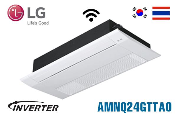 LG AMNQ24GTTA0, Điều hòa multi LG âm trần 1 chiều 24000BTU
