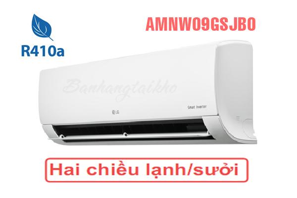 LG AMNW09GSJB0, Điều hòa multi LG dàn lạnh treo tường 9000BTU