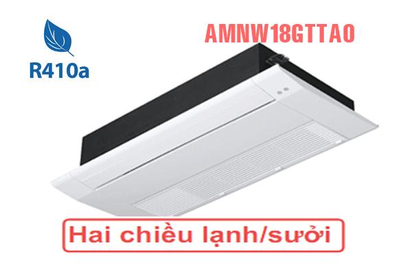 LG AMNW18GTTA0, Điều hòa multi LG 18.000BTU dàn lạnh âm trần