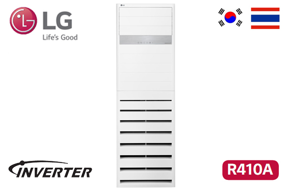 LG APNQ36GR5A4, Điều hòa cây LG 36000BTU [Model 2020]