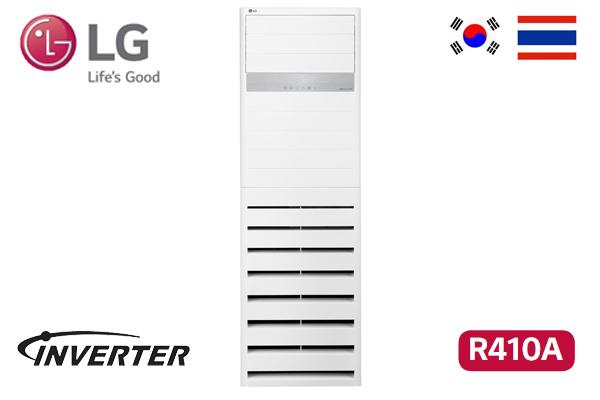 LG APNQ48GT3E4, Điều hòa tủ đứng LG 48000BTU 3 Pha [Model 2020]