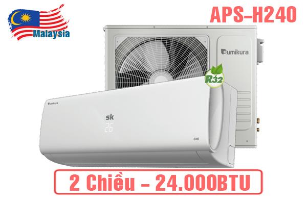 Sumikura APS-H240, Điều hòa Sumikura 24000BTU 2 chiều gas R32