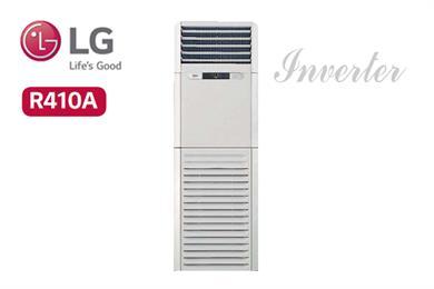 LG APUQ48LT3E3/APNQ48LT3E3, Điều hòa tủ đứng LG 48000BTU
