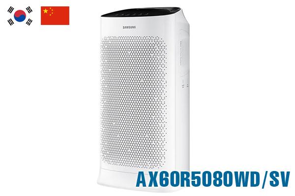 AX60R5080WD/SV - Máy lọc không khí Samsung tốt, Giá Rẻ