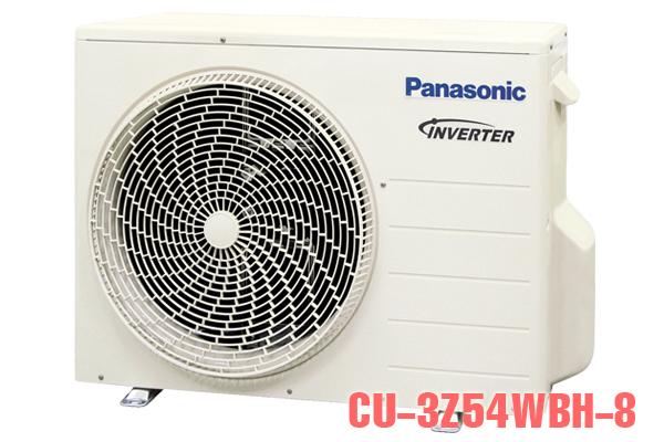 CU-3Z54WBH-8, Điều hòa multi Panasonic 2 chiều 1 nóng 3 lạnh
