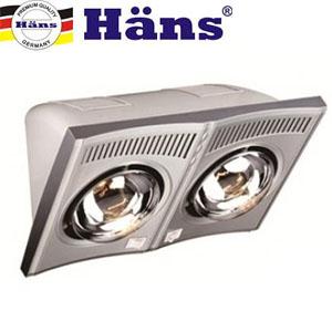 Đèn sưởi nhà tắm Hans 2 bóng H2B