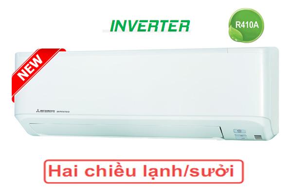 Điều hòa Mitsubishi heavy 2 chiều Inverter 18.000BTU SRK/SRC45ZMP