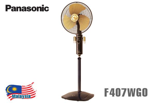 Panasonic F407WGO, Quạt cây Panasonic [MÀU VÀNG KIM] model 2020