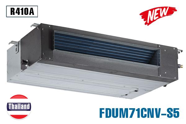 FDUM71CNV-S5, Điều hòa âm trần nối ống gió 24000BTU Mitsubishi Heavy