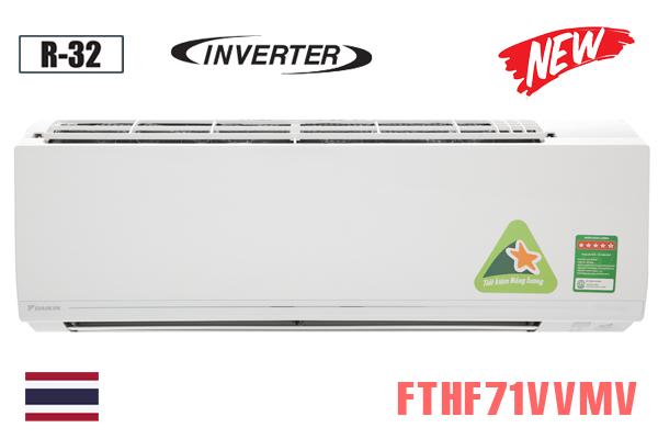 FTHF71VVMV, Điều hòa Daikin 2 chiều 24000BTU inverter [2021]