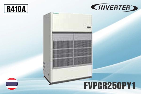 FVPR250PY1, Điều hòa tủ đứng Daikin Packaged nối ống gió 100.000BTU