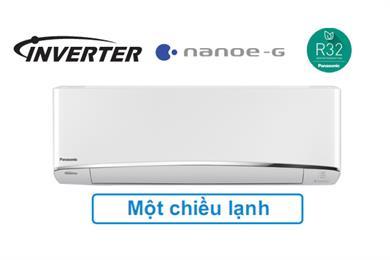 Điều hòa Panasonic 1 chiều 12000BTU inverter PU12UKH-8 giá rẻ