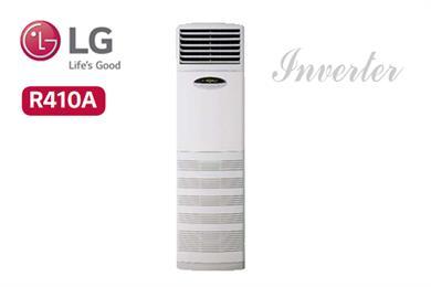 Điều hòa tủ đứng LG APUQ24GS1A3/APNQ24GS1A3 inverter 24000BTU