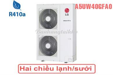 Điều hòa multi LG A5UW40GFA0 - Điều hòa LG giá rẻ