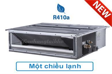 LG AMNQ12GL2A0, Điều hòa multi LG nối ống gió 12000BTU
