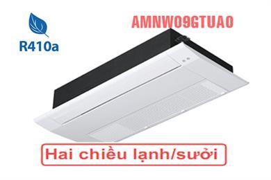 LG AMNW09GTUA0, Điều hòa multi LG 9.000BTU dàn lạnh âm trần