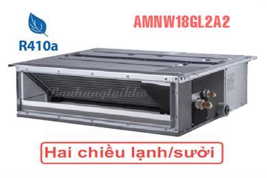 LG AMNW18GL2A2, Điều hòa Multi LG 18000BTU dàn lạnh nối ống gió