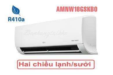 LG AMNW18GSKB0, Điều hòa multi LG dàn lạnh treo tường 18000BTU