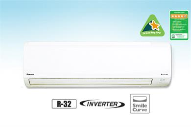Điều hòa Daikin 1 chiều 9000BTU inverter FTKC25RVMV gas R32