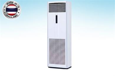 Điều hòa tủ đứng Daikin 2 chiều 45000BTU FVQ125CVEB/RQ125MY1 giá rẻ