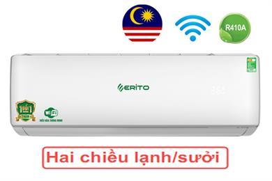 Erito N15HS1, Điều hòa Erito 2 chiều 12.000BTU
