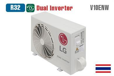 LG V10ENW, Điều hòa LG 9000BTU 1 chiều inverter giá rẻ 2019