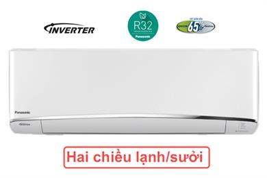 Điều hòa Panasonic 2 chiều 12000Btu Z12TKH-8 inverter gas R32 tốt nhất
