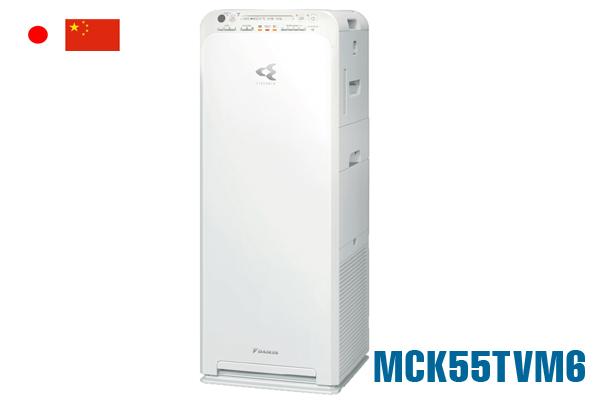 Daikin MCK55TVM6 Máy lọc không khí và tạo ẩm Nhật Bản