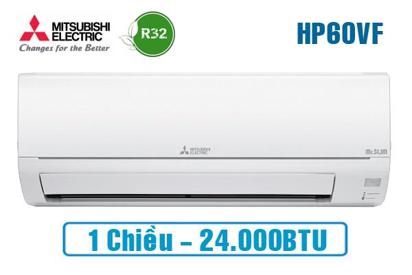 Điều hòa Mitsubishi Electric MS-HP60VF 24000BTU 1 chiều