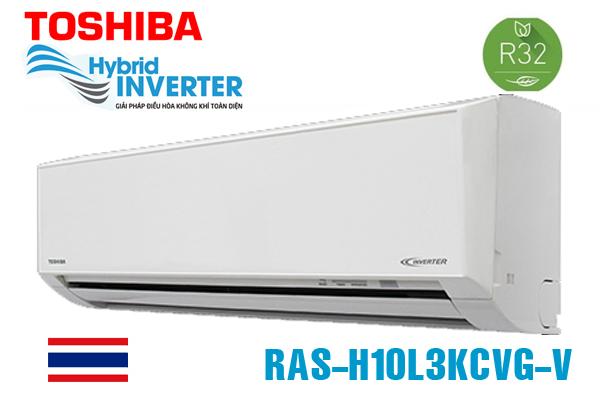 RAS-H10L3KCVG-V, Điều hòa Toshiba 9000 BTU inverter 1 chiều