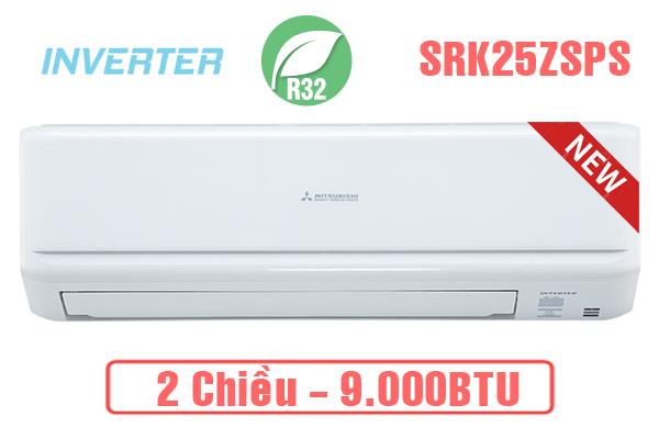Điều hòa Mitsubishi Heavy SRK25ZSPS-S5 9000BTU 2 chiều inverter