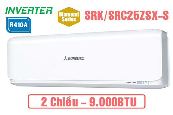SRK/SRC25ZSX-S, Điều hòa Mitsubishi Heavy 9000BTU 2 chiều inverter