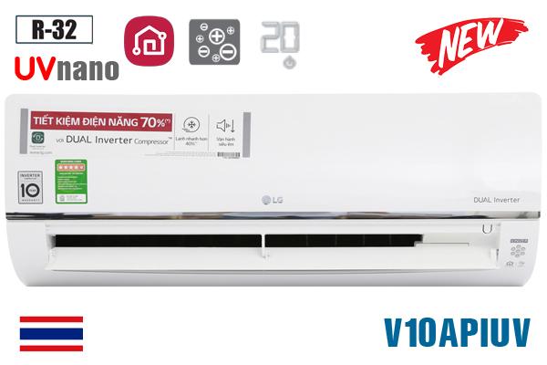 LG V10APIUV, Điều hòa LG dual inverter 9000 BTU 1 chiều [2021]